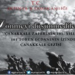 AKPINAR İLÇESİNDE ÖĞRENCİLER ÇANAKKALE GEZİSİNDE BULUŞACAK (HARUN KAHRAMAN/KIRŞEHİR-İHA)