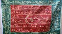 Kırşehir'den Tüm illere Ahi Sancağı Gönderilecek
