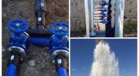 Akçakent'in köylerine 9 milyon liralık içme suyu yatırımı yapıldı