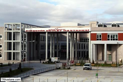 kirsehir-devlet-hastanesi-4338